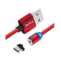 Качественный USB Type-C кабель с магнитным штекером нейлон 2.4А 2м TOPK