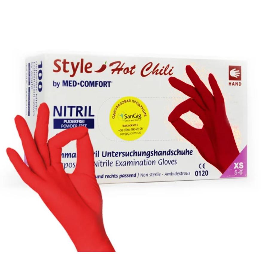 Перчатки Style Red нитриловые смотровые нестерильные неприпудренные р.М