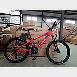 Велосипед Azimut Extreme 26 х 14  GFRD 2020, фото 2
