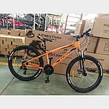 Велосипед Azimut Extreme 26 х 14  GFRD 2020, фото 4