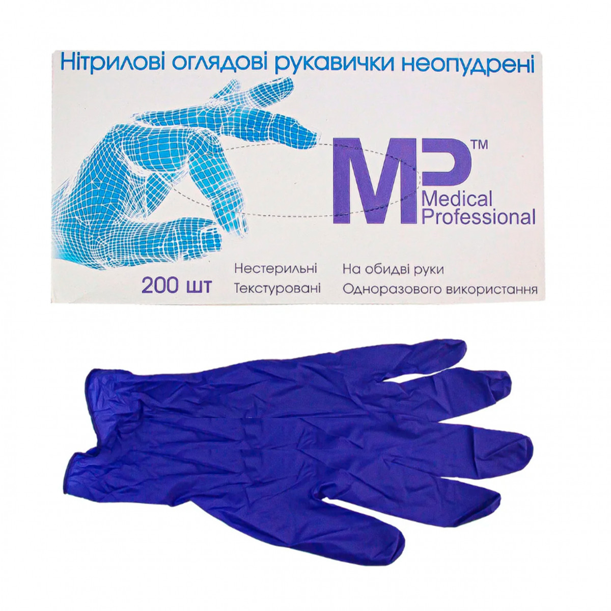 Перчатки Medical Professional нитриловые смотровые нестерильные неприпудренные р.M