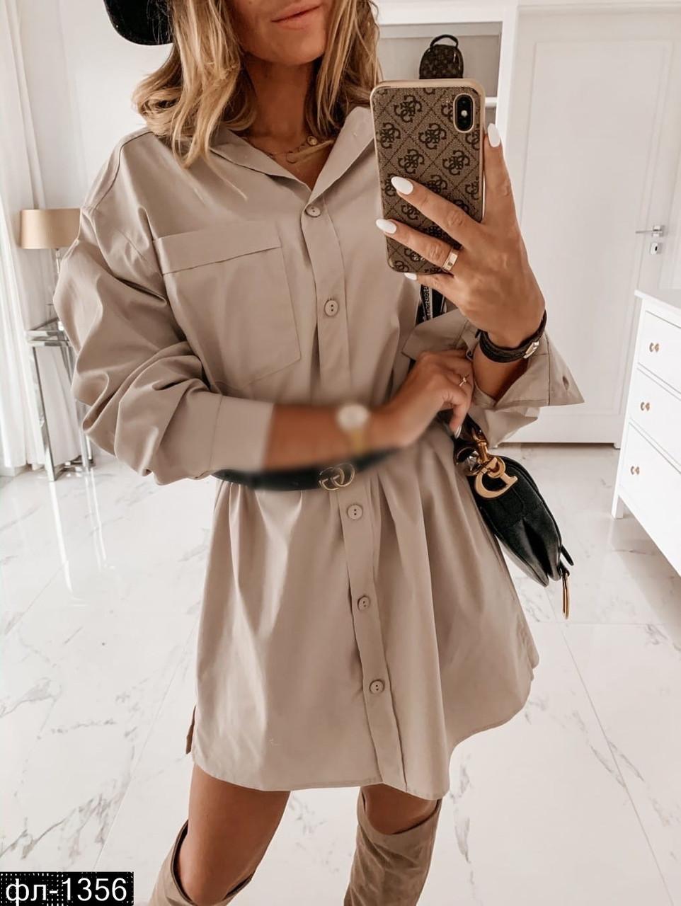 Женское стильное платье-рубашка 2 цвета