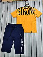 Комплект на мальчика подростка шорты и футболка