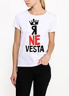 """Жіноча футболка для дівич-вечора """"Я Ne Vesta"""" Push IT XS, Білий"""