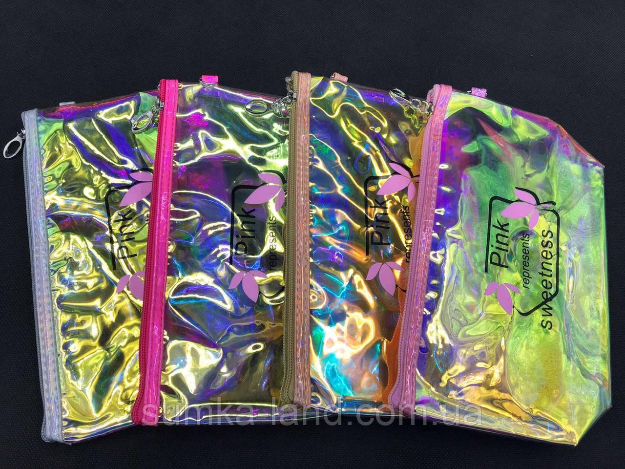 Жіночі блискучі косметички на блискавці Pink хамелеон 13*23,5*4 см