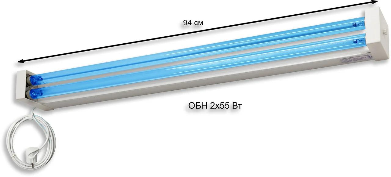 Бактерицидный облучатель / Бактерицидная лампа Osram 2 x 55w (от 64 до 180 к.м) + светильник и провод