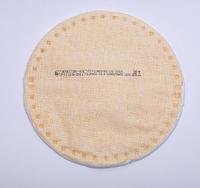 Комплект противовирусных респираторов Полимер RUTA ШБ-1 Лепесток-40 FFP2 ШБ-40л 100 шт Желтый (HB-1)