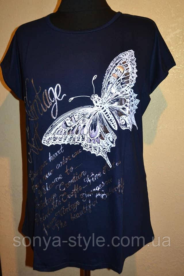 Женские костюмы: туника и бриджи с бабочкой больших размеров