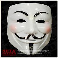 """Маска на прокат  """"Анонимус"""", Vendetta (Вендетта), маска Гая Фокса, - V белая"""