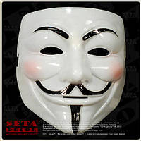 "Маска ""Анонимус"", Vendetta (Вендетта), маска Гая Фокса, - V белая"