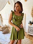 Жіноче ніжне лляне літнє плаття/сарафан з рюшами (в кольорах), фото 2
