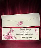 Стильные свадебные пригласительные, с печатью текста и конвертом, заказать
