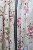 Декоративная ткань Цветы Н 2,80 м