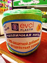 Теплична нитка поліпропіленова 100 метрів для підв'язки високорослих рослин, EVCI plastic Україна