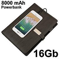 Бизнес ежедневник-органайзер Masslinna с флешкой и Powerbank + комплект USB-выходов Black (MS-5401)
