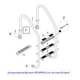 Kripsol Декоративный фланец RES050.R для лестниц Kripsol, фото 2
