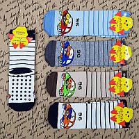 """Носки для мальчика с тормозами №0 """"Sullun Baby Socks"""" Полоска+машинка"""