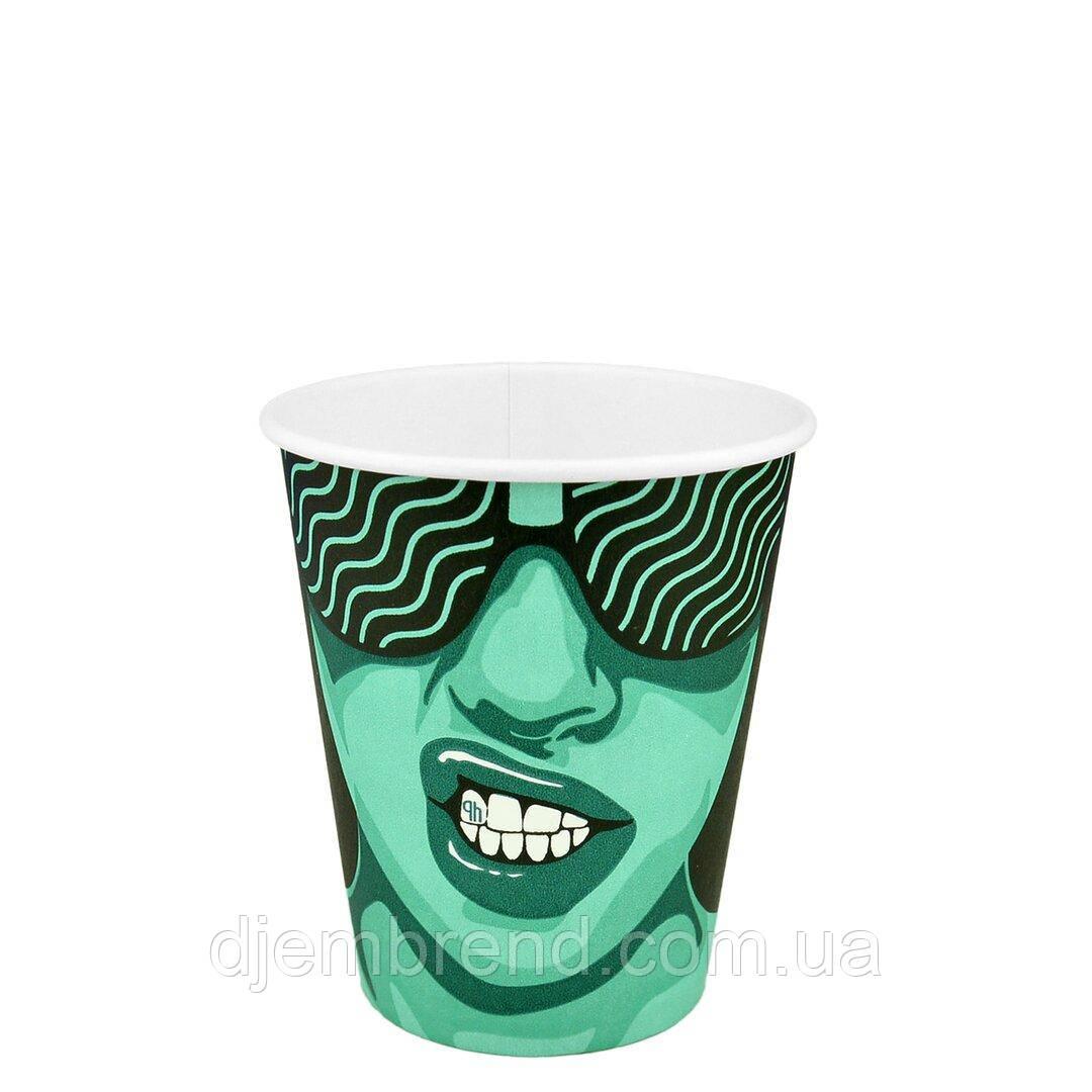 """Стакан бумажный """"#CoffeeParty"""" 300 мл. 50шт/уп (КB80)"""