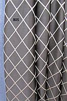 Декоративная ткань серая белый ромб Н 2,85 м