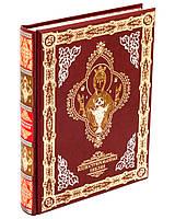 """Книга """"Иллюстрированная Библия"""" в футляре"""