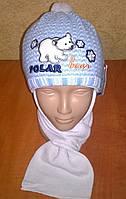 Детские зимние термо комплекты для мальчиков, фото 1