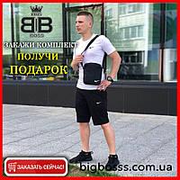 Мужской спортивный комплект с белой футболкой и черными шортами + ПОДАРОК!, фото 1