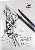 Папка для черчения А4 10 листов 180г/м2 (бумага для чертежей) ПДК-003-МВ