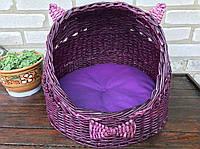 Плетеный домик для котов (подушка в подарок)