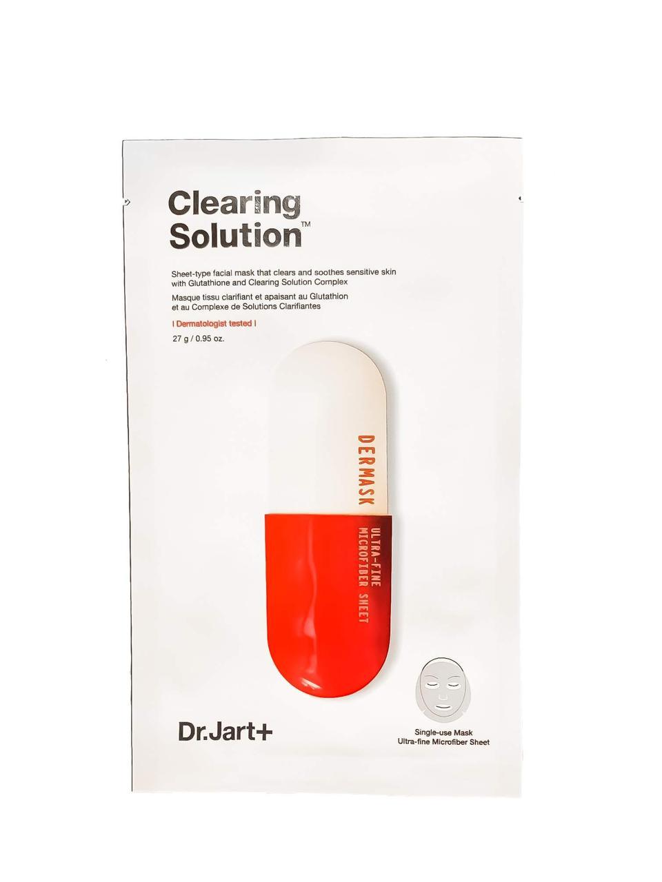 Очищаюча тканинна маска з ефектом апаратного очищення Dr.Jart + The Mask Micro Jet Clearing Solution