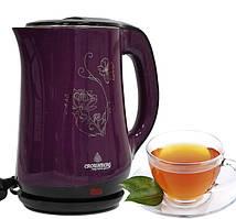 Электрический чайник Crownberg CB 2842 Фиолетовый