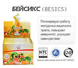 Поштучно FitLine Basics Бейсикс, витаминное питание, Германия - PM International пакетик-саше,12гр, фото 2