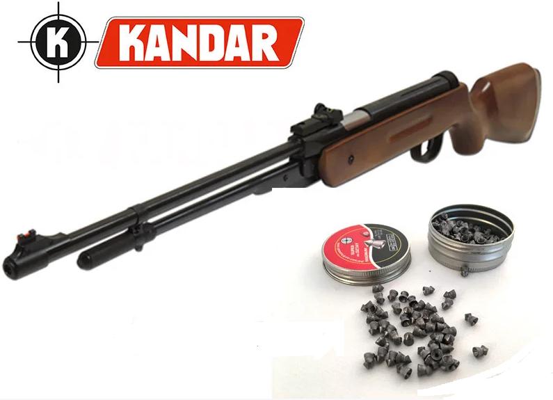 Пневматическая винтовка PRO Germany HARD В3-3 4,5 mm