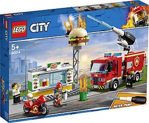 Конструктор LEGO City 60214 Пожежа в бургер-барі  327 деталей (Пожар в бургер-баре)