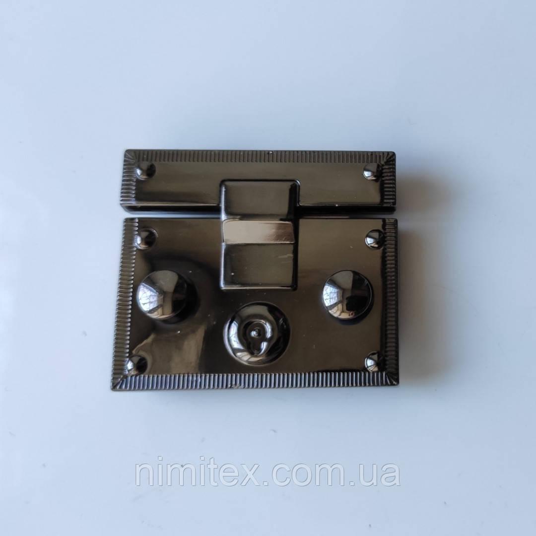 Замок сумочный с защелкой на кнопках, черный никель