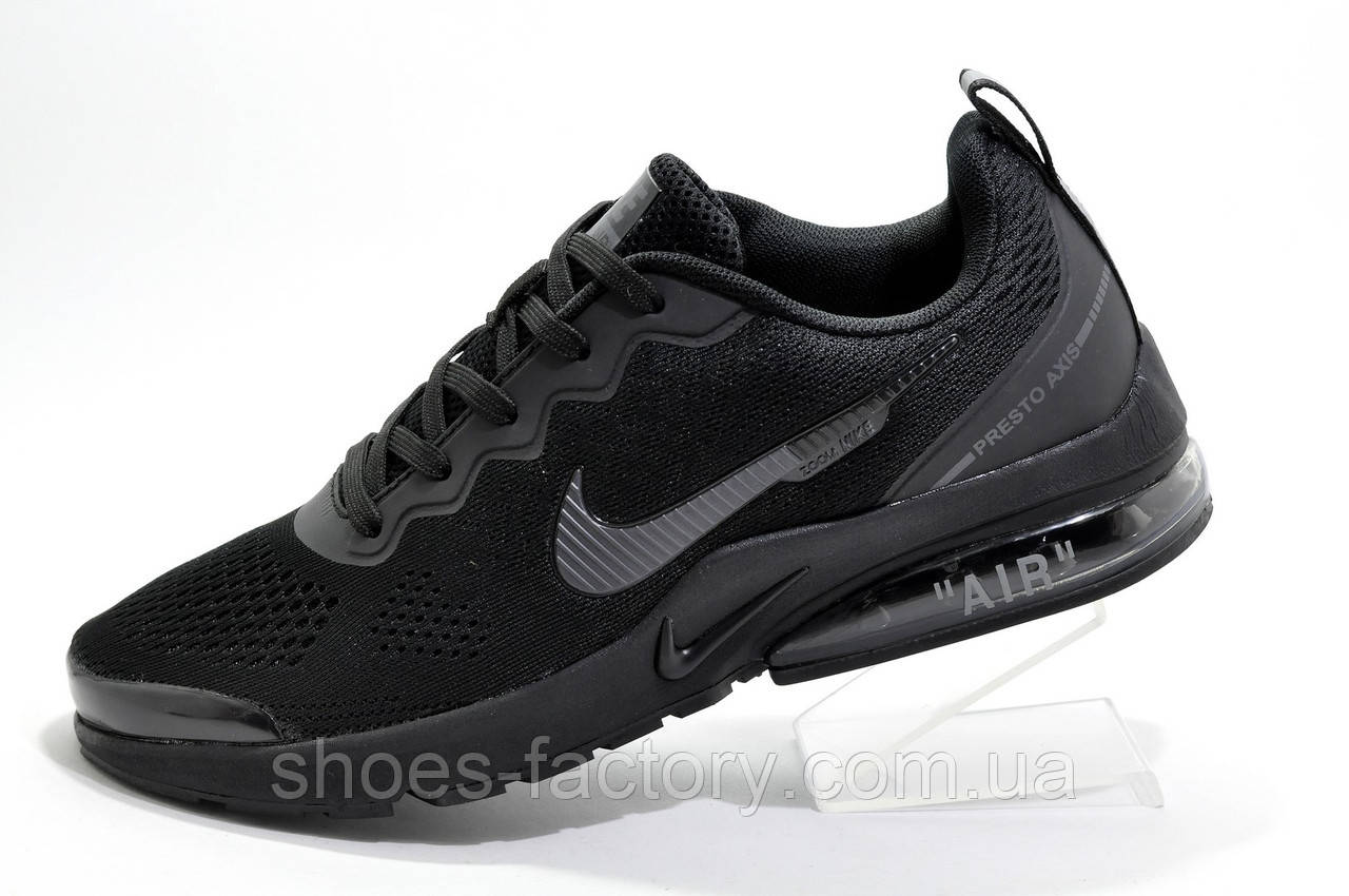 Беговые кроссовки в стиле Nike Air Presto Axis 2020, Black\Gray