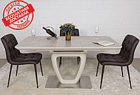 Раскладной стол OTTAWA (Оттава) 140/180х85 керамика бежевый Nicolas (бесплатная адресная доставка)
