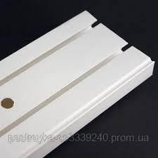Карниз потолочный КСМ двухрядный усиленный 3.5 метра