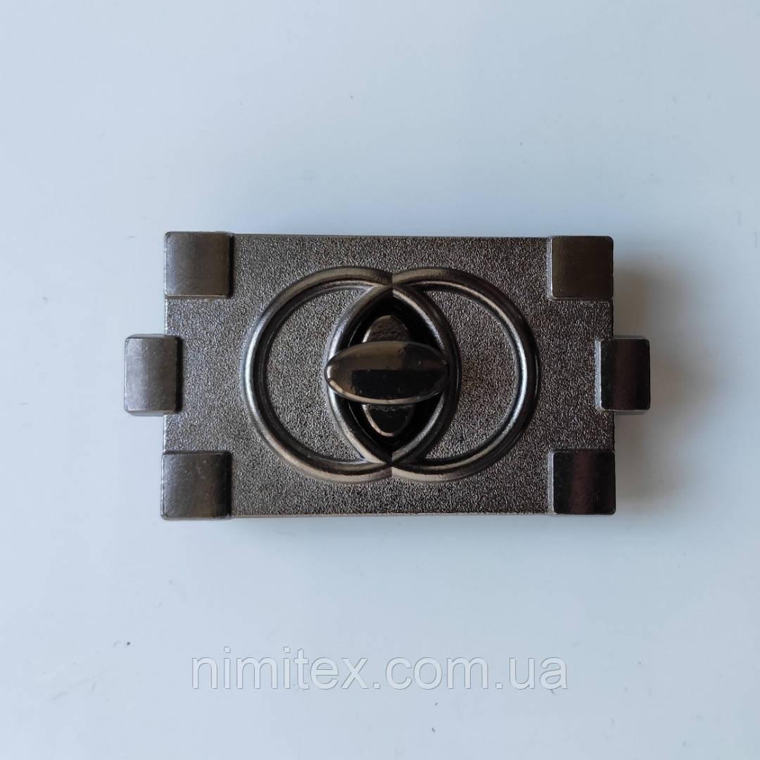 Замок сумочный поворотный черный никель