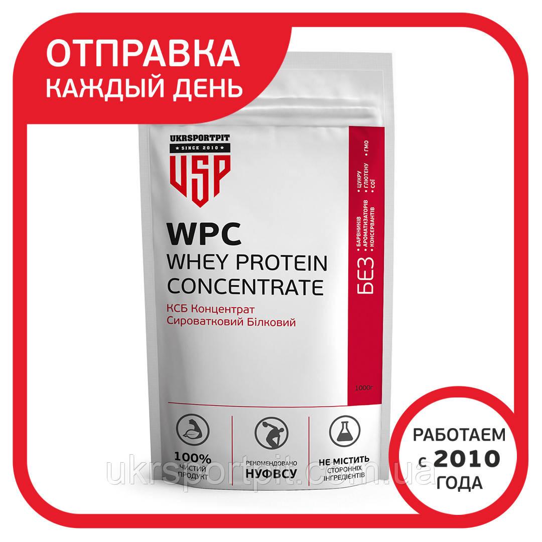 КСБ Концентрат Сывороточного Белка 80 Голландия-Польша Milkiland Ostrowia 1 кг