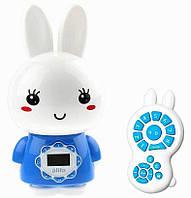 Интерактивная музыкальная игрушка плеер для малышей Alilo Honey Bunny G7 Синий (MS 1719)