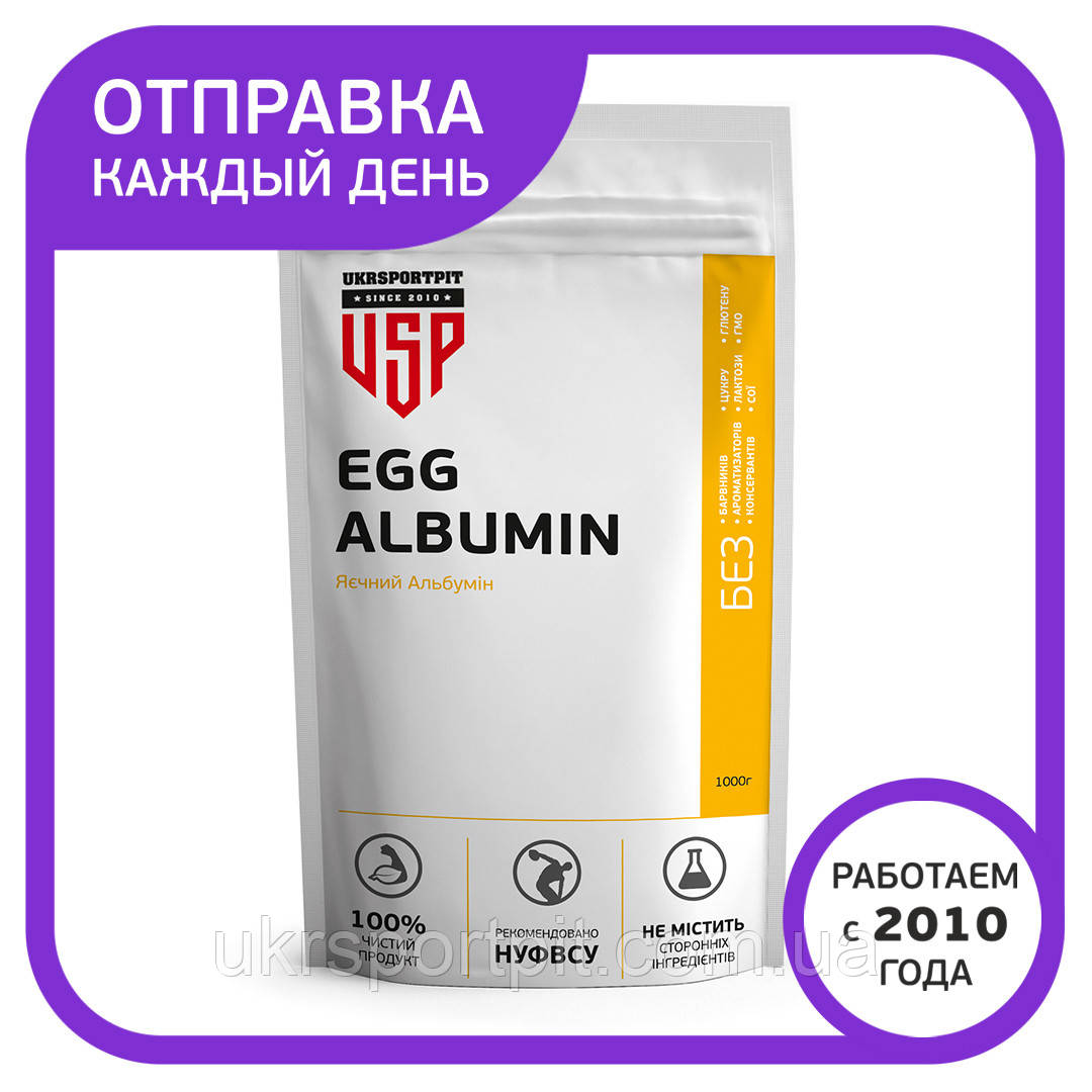 Яичный Альбумин Аргентина Tecnovo 90 % белка 1 кг