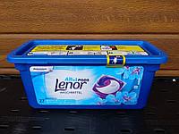 Капсулы  для стирки белого и светлого  белья Lenor Aprilfrich 27 шт.