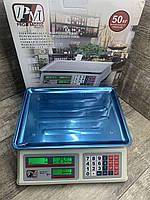 Весы электронные со счетчиком цены PM 5051 Promotec