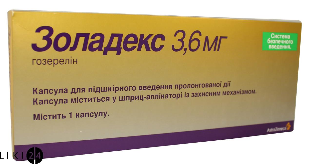 Золадекс и простатита зачать ребенка при хроническом простатите