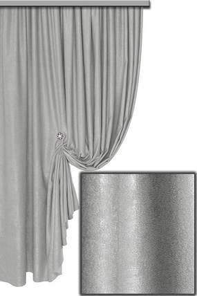 Ткань Софт-велюр №02Н, фото 2