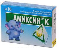 АМИКСИН IC, ИнтерХим ОДО ФФ уп. №10 табл. п/о 0,06 г блистер