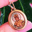 Золотая ладанка Николай Чудотворец  - Кулон Иконка Святой Николай золото 585, фото 5