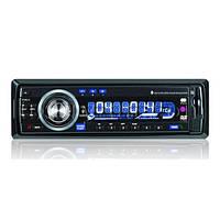Автомагнитола 161/ 181 / 183, навигаторы,авторегистраторы, автоэлектроника, все для авто, автомагнитолы
