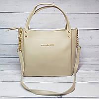 Женская сумка Міchaеl Коrs (Майкл Корс), бежевая ( код: IBG145M )