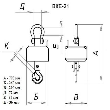 Весы крановые электронные Дозавтоматы  ВКЕ-12-5 (5000 кг), фото 2